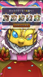 こんにちは(*´-`*)