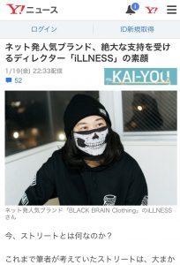 嬉しいニュース\(^o^)/