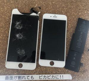 iPhone修理 盛岡市